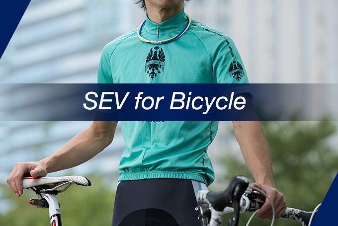 SEV For Bicyle